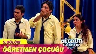 Güldür Güldür Show 5.Bölüm - Öğretmen Çocuğu