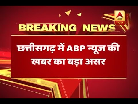 16 check posts sealed in Chhattisgarh after ABP News reports of extortion
