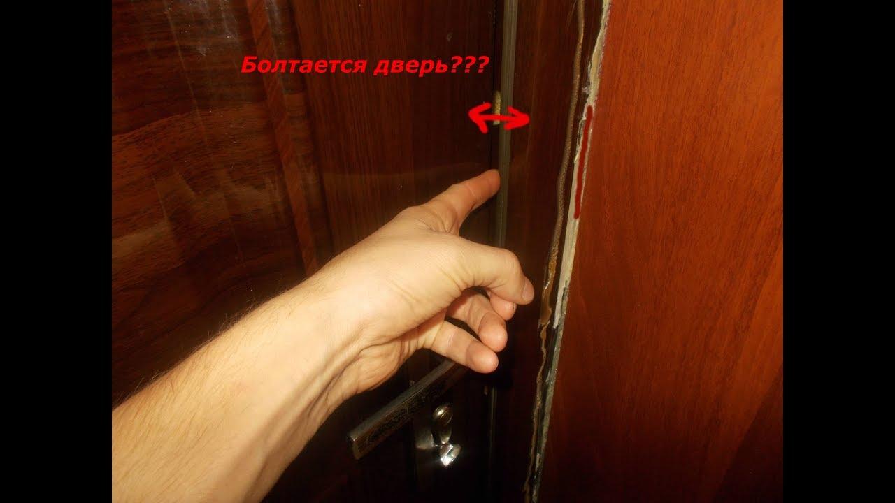 как убрать люфт у входной железной двери