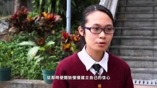 Publication Date: 2015-05-26 | Video Title: 任嘉慧 / 聖公會莫壽增會督中學 / 中五 - 香港傑出學生