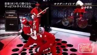 仙台貨物 - サタデーナイトゲイバー