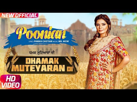 Poonian (Full Video) | Satinder Satti | Mr Wow | Latest Punjabi Song 2018 | Speed Records