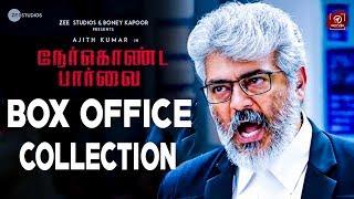 Ner Konda Paarvai Box Office Report Ajith Kumar H Vinoth Sratha srinath Nettv4u