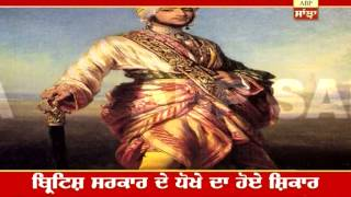 Birth anniversary of Maharaja Duleep Singh