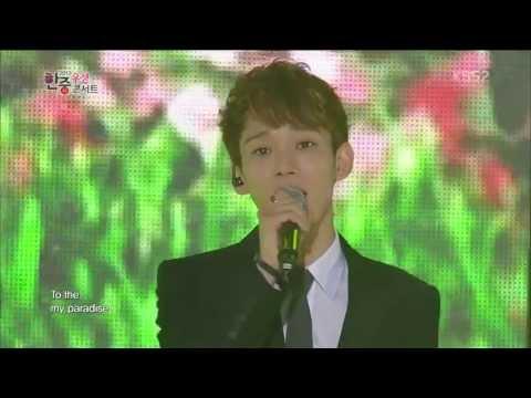 {HQ} EXO Baekhyun D.O Chen - Almost Paradise(BBF) [Korea-China Friendship]