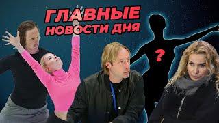Не будет тренироваться ни у Тутберидзе ни у Плющенко Почему Тарасова и Морозов выбрали Тутберидзе