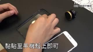創意生活.精巧汽車磁吸.手機支架【10020022】 thumbnail