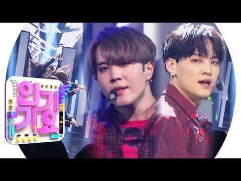 GOT7갓세븐 - ECLIPSE 인기가요 Inkigayo 20190526