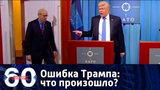60 минут. Ток-шоу с Ольгой Скабеевой и Евгением Поповым от 26.05.17