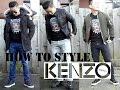 OOTD | HOW TO STYLE KENZO TIGER SWEATSHIRT | Danny Yu
