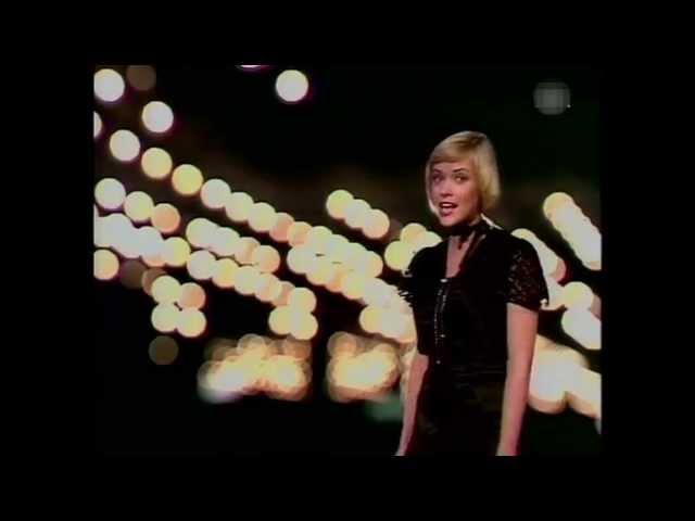 Siw Inger - Ich hab es gern (Top of the world) DIE AKTUELLE SCHAUBUDE 26.01.1974