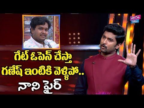 Bigg Boss Telugu Season 2 Episode 42 | Nani Fire On Ganesh | YOYO Cine Talkies