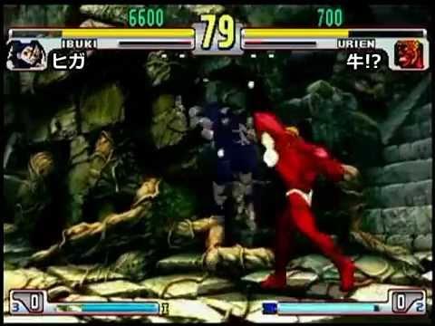 SFIII: 3rd Strike - 2nd God's Territory: Ushi!? Kumite [Part 1]