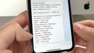 500 рублей в день на автомате | Заработок без вложений | Как заработать ничего не делая?