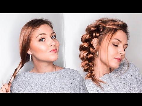 ПРИЧЕСКИ на бок⭐Легкая Прическа на 1 Сентября /ВЫПУСКНОЙ⭐ Прически на тонкие волосы в школу⭐