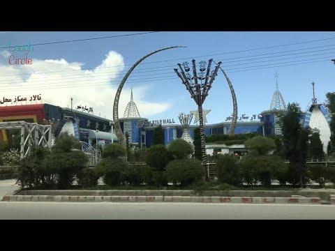 Kabul Airport Road, Kabul, Afghanistan - June 2019