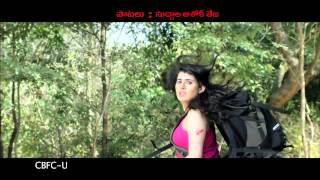 Panchami Trailer | Archana Veda