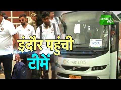 Kolkata won, Indian team lands in Indore for 3rd ODI vs Australia | Sports Tak