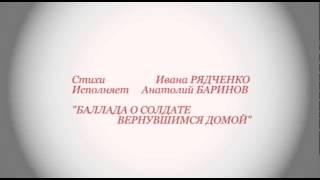 песни, посвященные 70-летию победы в Великой Отечественной Войне