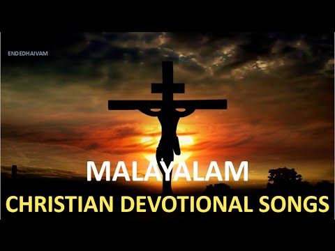 SUPER HIT NOSTALGIC MALAYALAM CHRISTIAN DEVOTIONAL SONGS NONSTOP