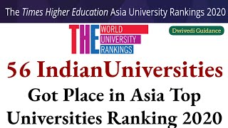 56 Indian Universities को मिली Asia University Rankings 2020 में जगह | The Times Higher Education