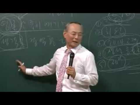 Atomy Company Motto (English Dubbing) - Park Han Gil CEO