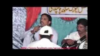 Ch Ehtesham Gujjar & Azram Bhatti - Pothwari Sher - 2013 [0994]