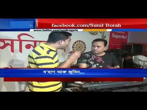 Zubeen Garg exclusive interview on NEWS LIVE