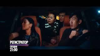 Казахстанская комедия
