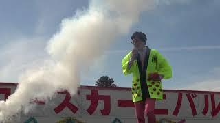 2018年5月20日 大阪府堺市 浜寺公園内.