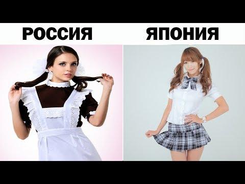 Вопрос: Как одеваться стильно, если вы носите школьную форму?