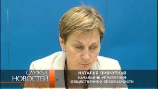 видео Независимая антикоррупционная экспертиза нормативных правовых актов