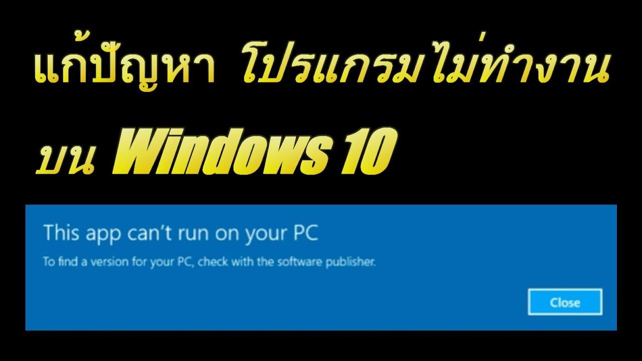 Update Windows 10 - support.microsoft.com