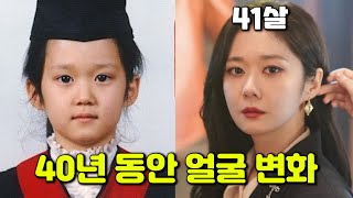 Actress Jang Nara's Growth Process from 2 to 41 years old|Sell Your Haunted House