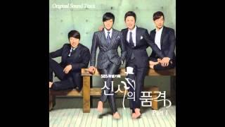 Боловсон Эрчүүд Солонгосын Олон Ангит Кино-High High   A Gentleman's Dignity 신사의 품격 OST