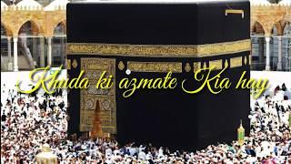 💜Hajj Mubarak 2019   Hajj special   WhatsApp status💛
