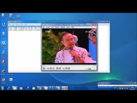 ทำโปรแกรมดูทีวีออนไลน์ง่ายๆด้วย VLC media player