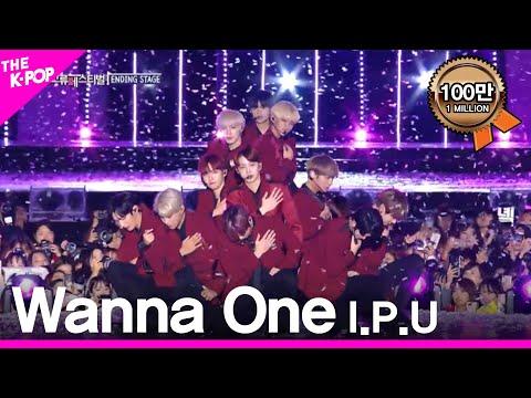 Wanna One, I.P.U. [Jeju hallyu Festival 2018]