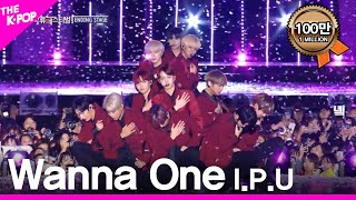 Wanna One Ipu