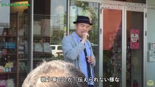【歌詞テロップ付】イオンタウン金沢示野ライブ