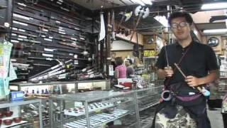鎌倉 長谷 伝説の武器屋「山海堂」レポート