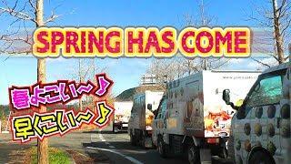 イメージ動画 雪国アイス屋の「春が来た〜♪」 ICE CREAM WRAPPING CAR  動画サムネイル