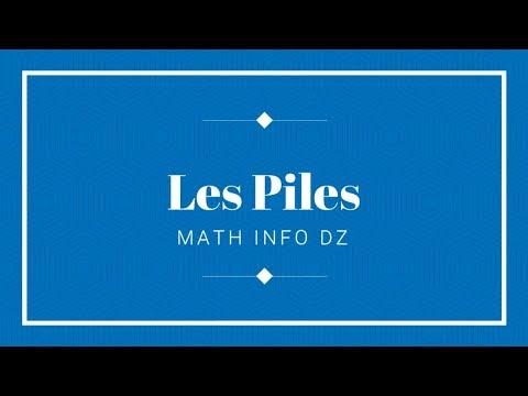 ASD :  Les Piles Partie 1 (darija)