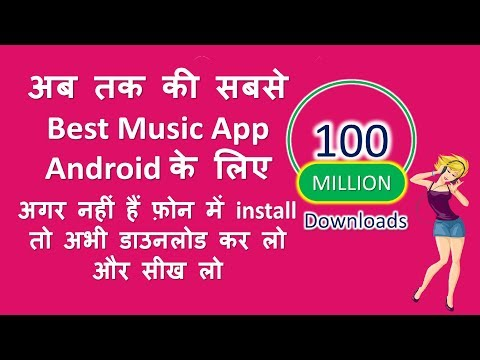 Music App - Android App for Find Any Music Name (SHAZAM) | Album Name Finder, Singer,  Song