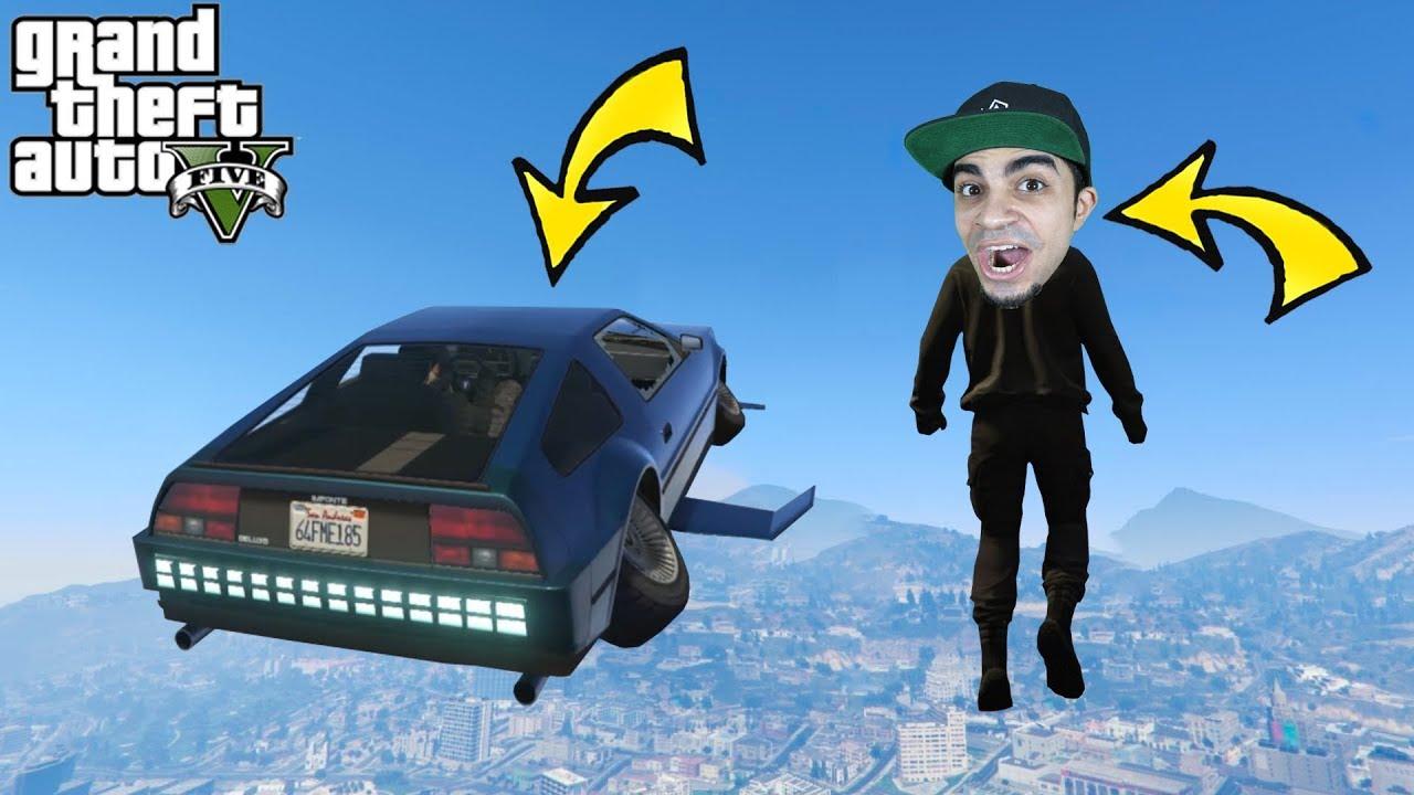 قراند 5 : اقوى تهكير و خليت السيارة تطير في GTA V !!
