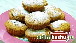 Печенья и кексы из песочного теста с шоколадной крошкой. Три варианта выпекания