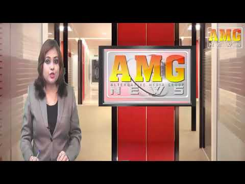 AMG News Jamshedpur 15 January 2018