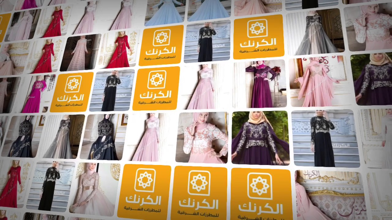 9e2b00a49 Alkarnak fashion 2017 الكرنك للمطرزات