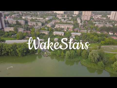 Вейк Парк WakeStars Старая Купавна WakeBoards