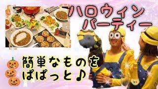 ほしのこチャンネルを見てくれてありがとう☆ ('3`)/今日の動画は?__ 我...